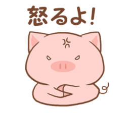 The name of the pig ~TONTA~ sticker #1424800