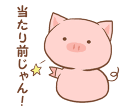 The name of the pig ~TONTA~ sticker #1424801
