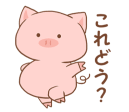 The name of the pig ~TONTA~ sticker #1424803