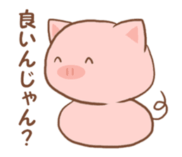 The name of the pig ~TONTA~ sticker #1424804