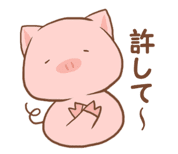 The name of the pig ~TONTA~ sticker #1424808