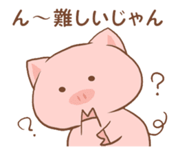 The name of the pig ~TONTA~ sticker #1424812