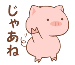 The name of the pig ~TONTA~ sticker #1424816