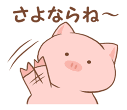 The name of the pig ~TONTA~ sticker #1424817