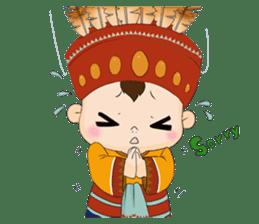 Xiao-Xiao sticker #1424861