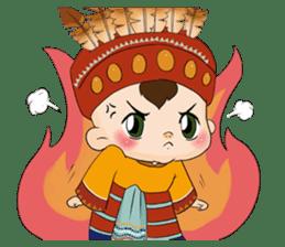 Xiao-Xiao sticker #1424867