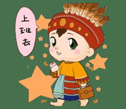 Xiao-Xiao sticker #1424882