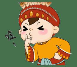 Xiao-Xiao sticker #1424897