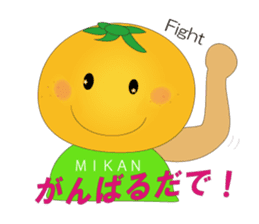 Because it is a parson from Sizuoka sticker #1425540