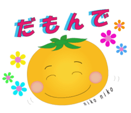 Because it is a parson from Sizuoka sticker #1425541