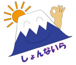 Because it is a parson from Sizuoka sticker #1425546