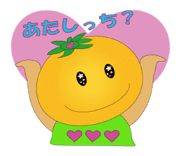 Because it is a parson from Sizuoka sticker #1425548