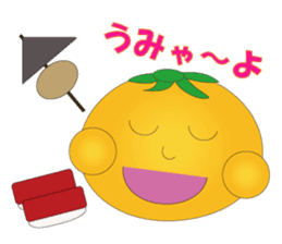 Because it is a parson from Sizuoka sticker #1425557