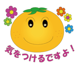 Because it is a parson from Sizuoka sticker #1425559