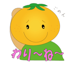 Because it is a parson from Sizuoka sticker #1425560