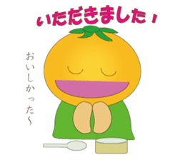 Because it is a parson from Sizuoka sticker #1425564
