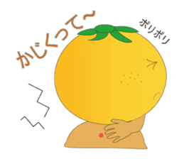 Because it is a parson from Sizuoka sticker #1425566