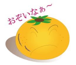 Because it is a parson from Sizuoka sticker #1425571