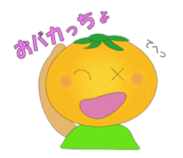 Because it is a parson from Sizuoka sticker #1425576
