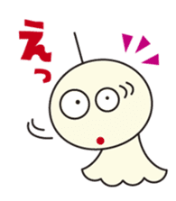 Lovely Teru-kun sticker #1426029