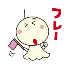 Lovely Teru-kun sticker #1426032