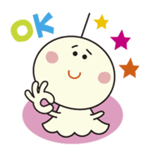 Lovely Teru-kun sticker #1426036