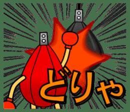 PUNDOM-KUN Sticker sticker #1428094