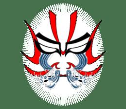 KABUKI-Sprouting Kabuki sticker #1429700