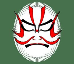 KABUKI-Sprouting Kabuki sticker #1429702