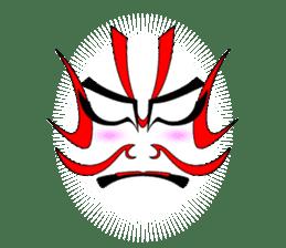 KABUKI-Sprouting Kabuki sticker #1429705