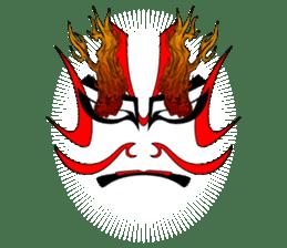 KABUKI-Sprouting Kabuki sticker #1429707
