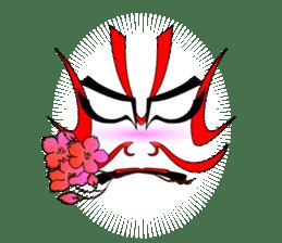 KABUKI-Sprouting Kabuki sticker #1429709