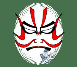 KABUKI-Sprouting Kabuki sticker #1429712