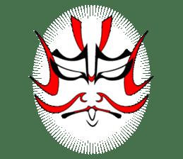 KABUKI-Sprouting Kabuki sticker #1429714