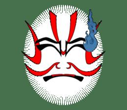 KABUKI-Sprouting Kabuki sticker #1429715