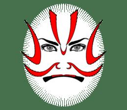 KABUKI-Sprouting Kabuki sticker #1429716