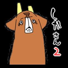 deer sticker 2