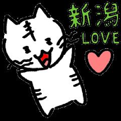 My name is Poppo(Niigata Ver.)