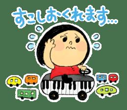 I'm Hamoline 2 sticker #1432200
