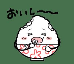 Rice! sticker #1433707