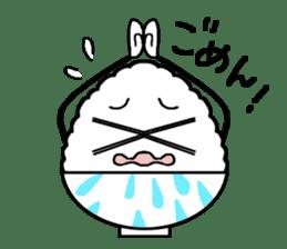 Rice! sticker #1433709