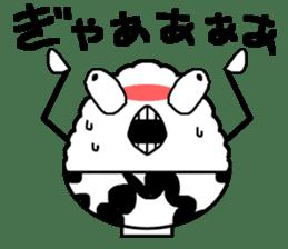 Rice! sticker #1433734
