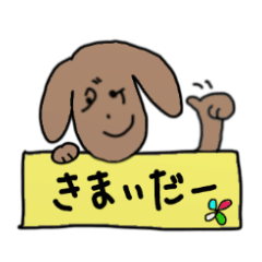 Kagawa Prefecture's Dialect Stickers!