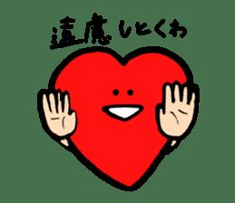 Mr.Red Heart sticker #1434590