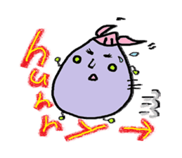 eggplant character sticker #1434876