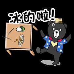 Mr. V Bear(Taiwanese)