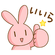 สติ๊กเกอร์ไลน์ Rabico,a cute rabbit from Shizuoka