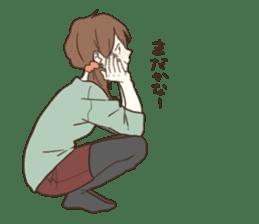 honobono log sticker sticker #1438566