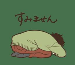 honobono log sticker sticker #1438571