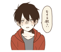 honobono log sticker sticker #1438574